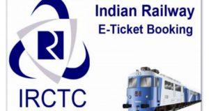 IRCTC Stock Split